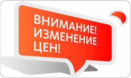 Внимание! С 15 апреля увеличиваются цены на все очные курсы! Успейте записаться до подорожания по телефонам 8(921) 638-93-95 и 8(952) 356-7-356 !