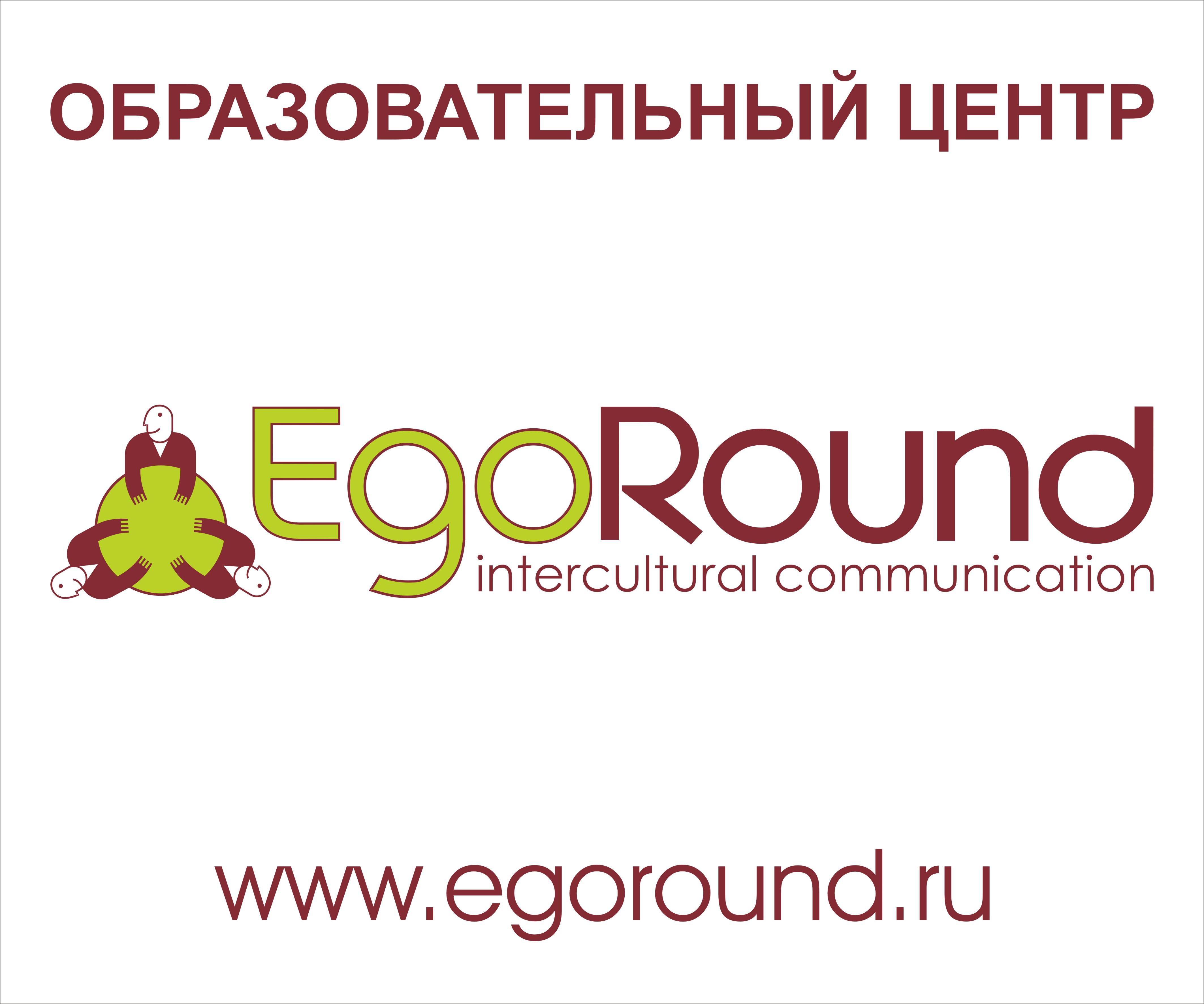EgoRound